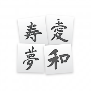 Chinese Characters Stencils