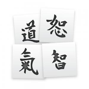 Chinese Spirit Stencils (Set C)